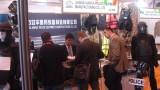 Jiangsu Anhua-Global show