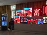 Our display screen Sample showroom
