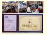 Dongguan Gemt Cable Company[April 12, 2010]
