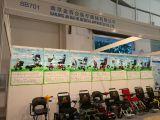 JBH Beijing wheelchair exhibition