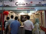 Iran Industries and Equlpments International Exhibition