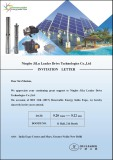 11th Rnewable Energy Expo India