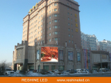 Outdoor P5 SMD fixed installation LED display/screen/billboard/sign/panel