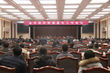 China Coal Group Invited to Jining City Economic and Information Work Conference