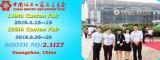 119th Canton FairGuangzhou, ChinaApr. 15-19, 20162.1I27