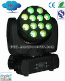 Professional 12*10W CREE LED Moving Head Beam Stage Light Ys-213