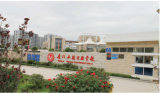 L.DOCTOR in Xiamen Wuyuan Experimental School