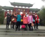 Trips in Meiling Nanchang