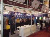 2011 Yiwu International Commodities Fair