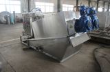 Sludge dewatering machine