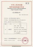 Production License of Speical Equiment