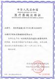 Registration High press Syringe - No.1400598