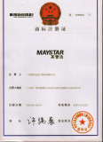 Maystar Registered Trademark