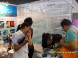 Guangzhou Hardware Fair2