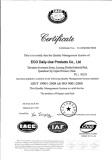 ISO14001 certificate [Feb 24,2014]