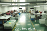 DUST-FREE DEPARTMENT