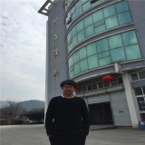 In front of Factory