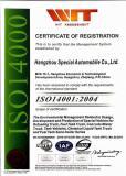 ISO14001: 2004-ENGLISH VERSION