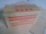 Package -- no brand name carton