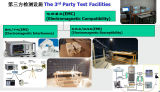 The 3rd Party Test Facilities