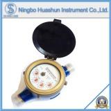 Volumetric Dry Type Brass Class C Water Meter