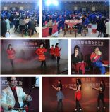 2015.3.5. Hengtai reducer gear box yearly Laten Festival party