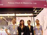 2010 HK WATCH FAIR