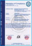 CE certificate of dry machine