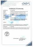 TIANLI PSE certificate 2