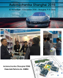 Automechanika Shanghai 2016