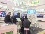 Booth in Russia MIPS 2017