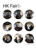 2017 HONG KONG International Lighting Fair(Spring Edition)