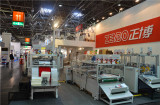 2012year Germany Drupa Fair ZENBO Booth
