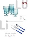 e-catalogue 28