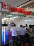 Brazil Fair