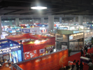 Guangdong International Advertising Show
