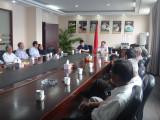 leaders′s meeting