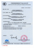 CCC Certificate for 8-12MM Tempered Glass