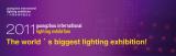 16th Guangzhou International Lighting Exhibition