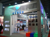 The 19th Shanghai Hotel Equipments and Supplies Exhibition 4