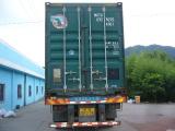 Loading Photo 20