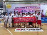 Sollroc Company team activity