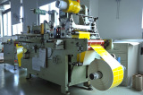 Production Line Display