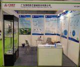 2015 Chengdu CMEF