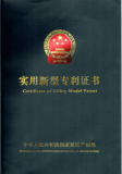 Certificates 5