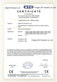 CE Certificate of Voice Recorder