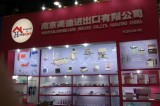 Representative Hospital & Homecare 2013 canton fair in guangzhou