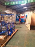 Tanzania customers machines loading