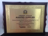 AUDITED SUPPIER by SGS-CSTC