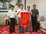 Leadership of High-tech Zone Give away the Pennants